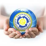 Впровадження енергозберігаючих заходів у м. Суми за 2010 рік